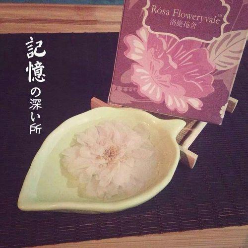 洛施花舍。期待和我一样喜爱玫瑰花茶的你的光临。 Enjoying Life VX:xingzheyanran