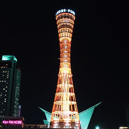 Kobe Port Kobe Port At Night Kobe Port Tower Illuminated Night Sky Architecture Built Structure Low Angle View Tall - High