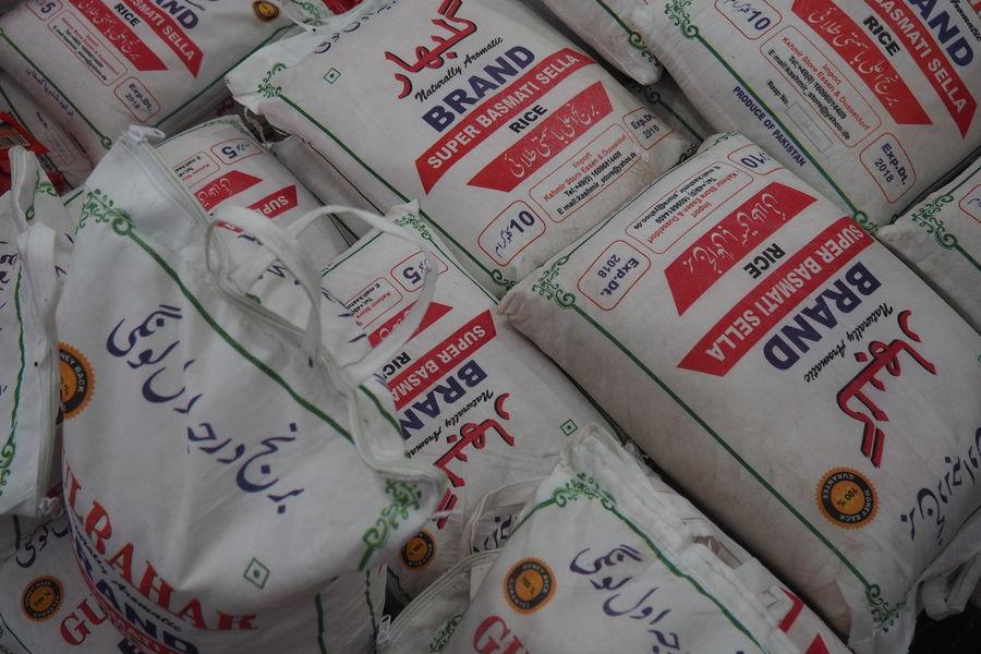 Arabic Writting Basmati Business Choice Food Quantity Rice Rice Bags Rice Basmati Stocks Western Script Wholesale Wholesale Market