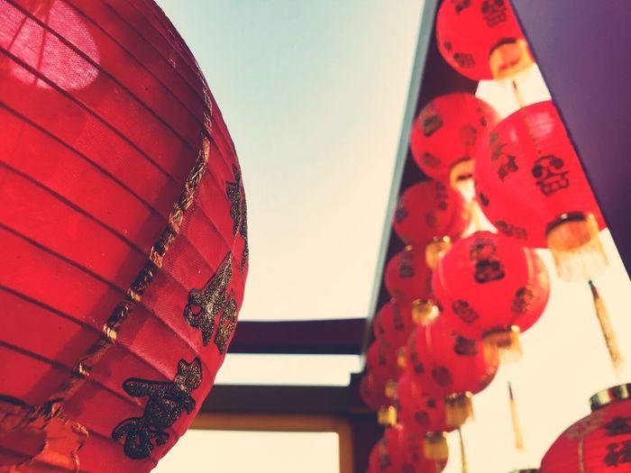 City Chinese