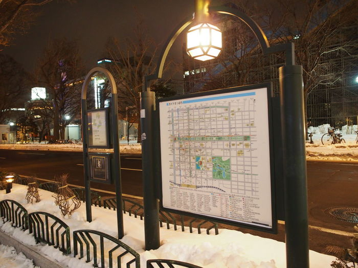 観光客にはありがたい案内地図 Night Night Lights Night Photography Nightphotography Sapporo さっぽろガイド 北海道 Cities At Night