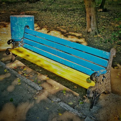 Park bench on a sunny day in Kherson, Ukraine ~ Walking Around Enjoying The Sun Benches_Of_The_World_Unite Park Benches Kherson Ukraine 💙💛 херсон Україна