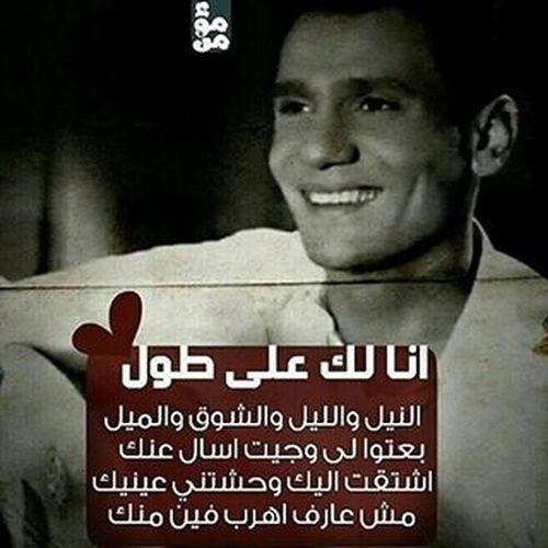 عبدالحليبييم😍😍😍 عبد_الحليم_حافظ