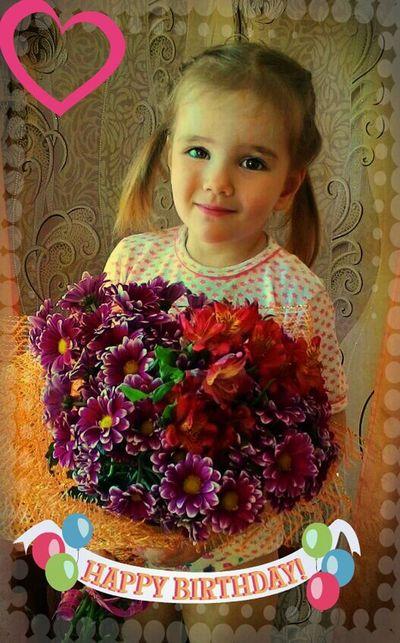 племянница дети деньрождения Лесная 7