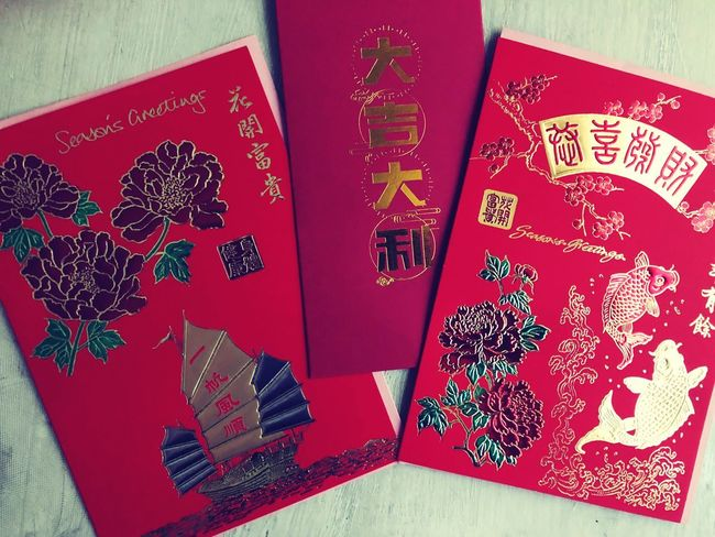 Chinese New Year cards. Good Luck For The New Year! Good Luck Good Wishes Prosperity & Luck Chinese New Year Messages Red Packets Greetingcards Cultural Tradition New Beginnings Celebration Red No People Close-up Indoors