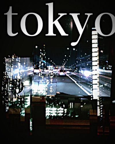 東京ドライブ