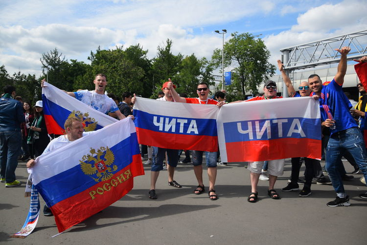 Contact me : roman@alyabev.com Fifa Football Adult City Crowd Day Fan Fans Fifa18 Fifa2018 Flag Group Of People Lifestyles Men Nature Outdoors People Protest Protestor Real People Standing Street Togetherness Tree Unity Women