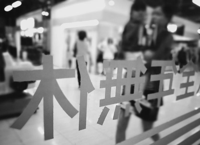 Monochrome Photography 台北市 Huawei P9 Leica Streetphotography My Year My View Black & White