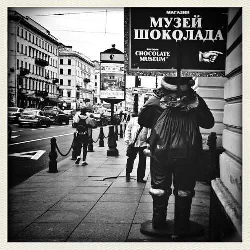 Blackandwhite Streetphotography Chocolate Museum