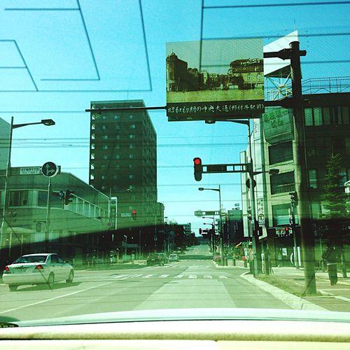 Blue Sky Driving Sleeping EyeEm Gallery Hi! Refreshment Eyemphotography Japan Road
