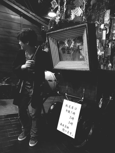 Picture Story Show Performance Show @ 下町風俗資料館