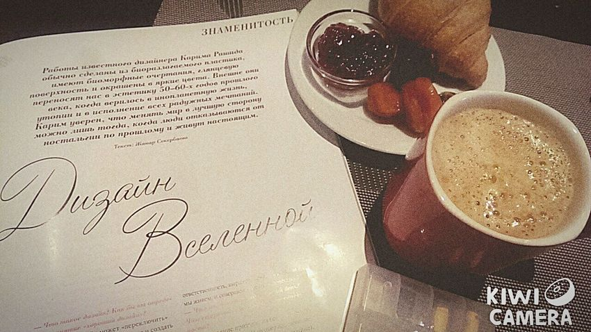 Smell of hot coffee. Tasty croissant. Lovely magazine. Cozy morning 😸
