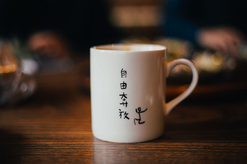 Art Beverage Chinese Close-up Coffee Cup Cup Drink Espresso Food And Drink Freedom Handwriting  Mug Refreshment Table Wording