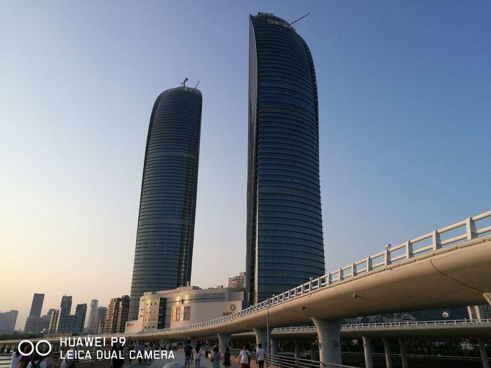 Xiamen China Building Sun