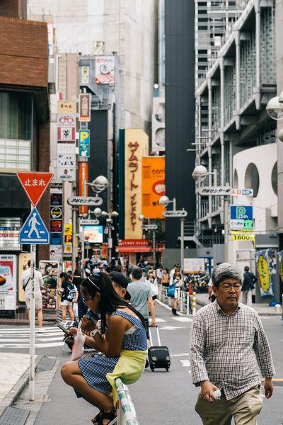 Shibuya, Tokyo, 2017 Daily Life Everybodystreet Japan Real People Shibuya Streetphotography The Street Photographer - 2017 EyeEm Awards Tokyo