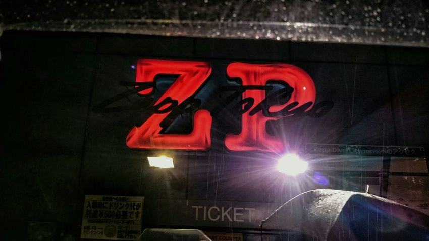 Zepp Tokyo Rainy Days Night Lights Nightphotography Umbrellas Light And Shadow From My Point Of View EyeEm Best Edits