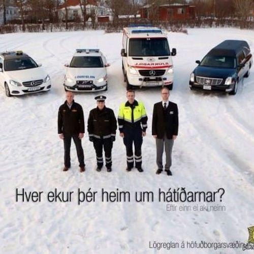 супер социальная реклама норвегия перевод - выпил за рулем? Выбирай кто тебя увезет домой