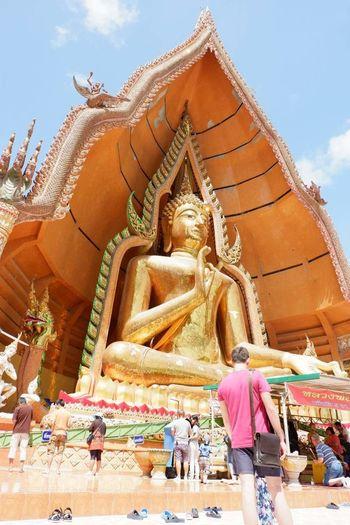 Buddha King -