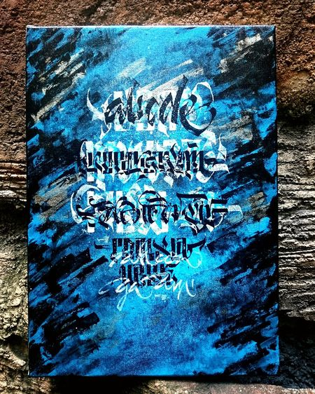 Just a Random Words on canvas Canvas Painting Calligraphy Art, Drawing, Creativity Watercolor ABC Random