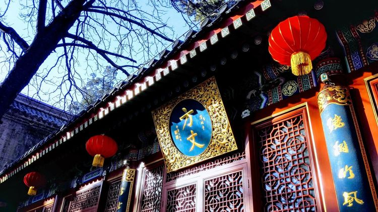 The Tanzhe Temple-the very first temple in Beijing Illuminated Multi Colored Lantern Hanging Cultures Lighting Equipment Architecture Built Structure Building Exterior Chinese Lantern Chinese Dragon Chinese New Year Chinese Culture Architectural Design