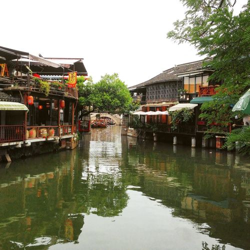 Shanghai China Paradise! Enjoying Life Chinoise Peace