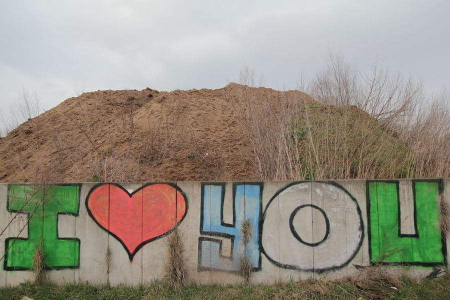 I love you Art Creativity Graffiti Hill Hummock I Love You Information Love No People Outdoors Rural Scene Soil Symbol Text Wall