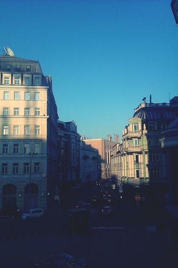 wonderful Moscow centre Walking Around