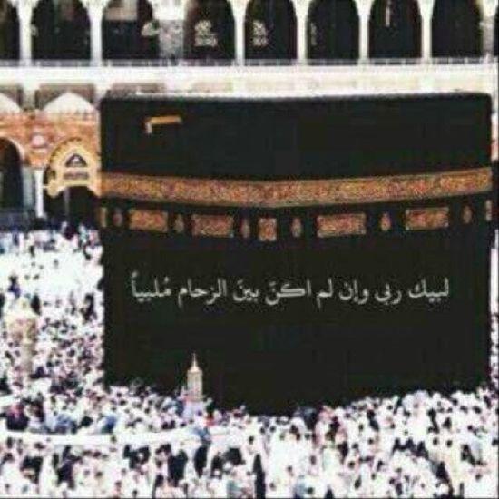 الحج يوم عرفه الجمعه العيدالاضحى
