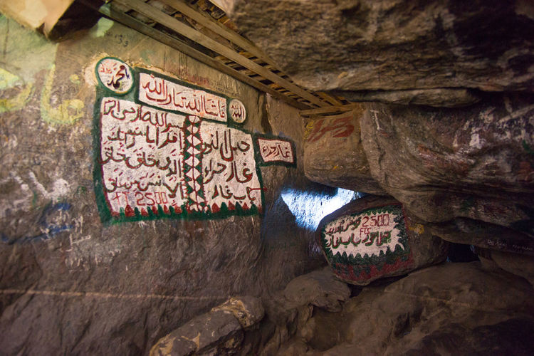 Cave Of Hira Is