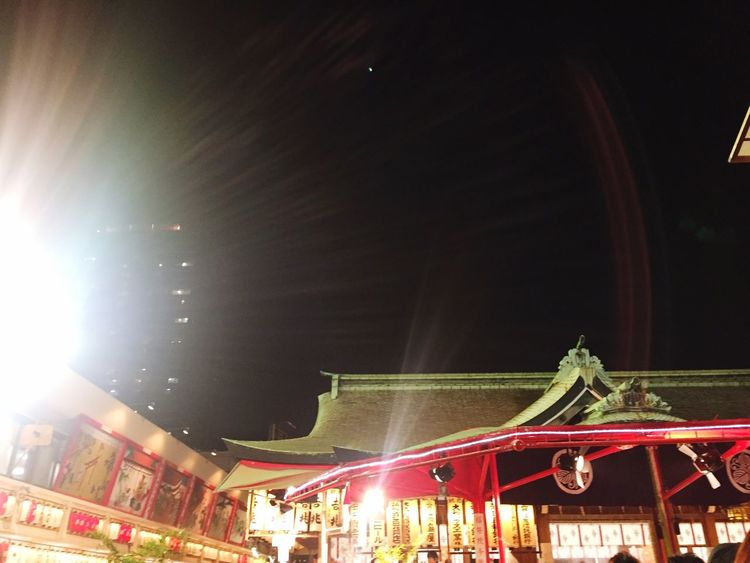 Japanese style 7 今宮戎 今宮戎 えべっさん とうかえびす Imamiya Shrine Japan Photography Japanese Style EyeEm Japan OSAKA