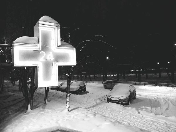 All The Neon Lights Monochrome Photography Winter Winterscapes Winter Wonderland Pharmacy 24 Hours Neon Lights Monochrome Blackandwhite B&w Streetphotography Streetphoto_bw Russian Winter Moscow City EyeEmbestshots EyeEm Best Edits Eyeem Weather Shadows & Lights Snowing Snowflake It's Cold Outside Night Photography Streetphoto Ice Age Welcome To Black Shades Of Winter