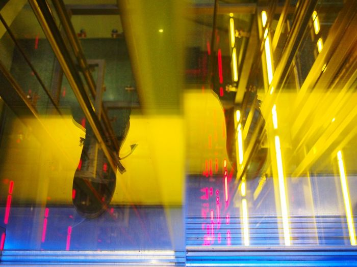 Blurred motion of man at night