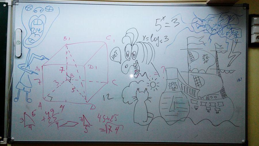 School At School Maths Funny Geometry Saint-Petersburg Dask