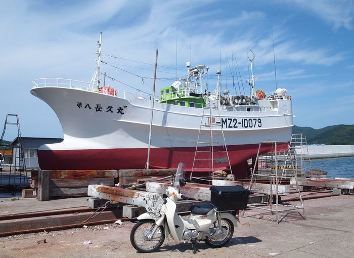 Fishing Boat Fishing Industry Harbor Honda Super Cub Honnda Super Cub Mode Of Transportation Nautical Vessel No People Port Sea Sky Transportation Water