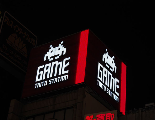 Akihabara Architecture Capital Letter Communication Gaming Illuminated Low Angle View Neon Night No People Outdoors Red Signboard Space Invaders Taito Station Text Tokyo Western Script
