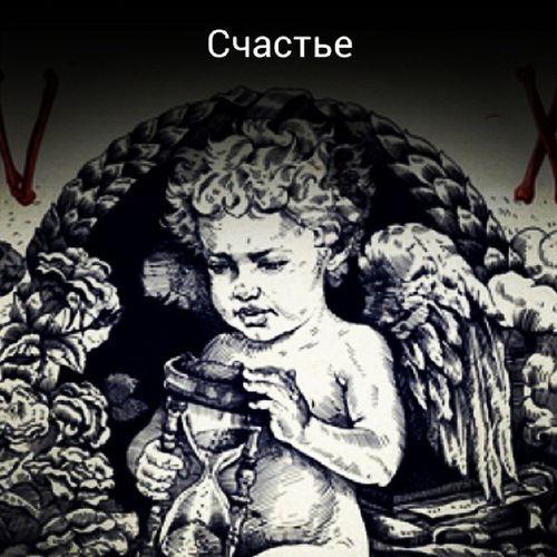Учу )))
