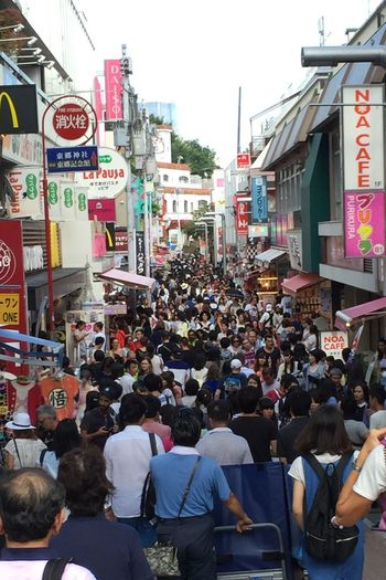 Shibuya Crowds Shibuya Japan Large Group Of People Building Exterior Architecture Built Structure City Life City Day Outdoors Real People