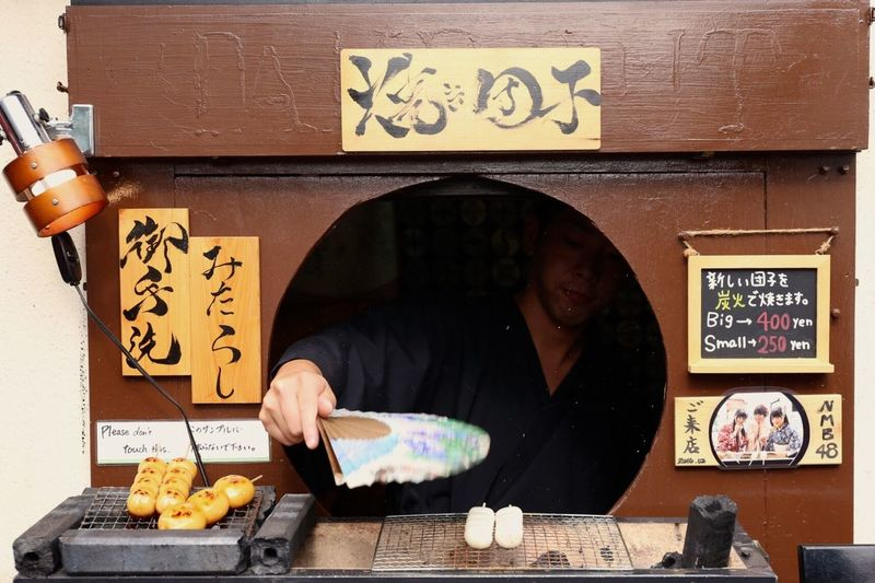 2017.06.29 Cultures Japan Kyoto Special Commercial Food Tourism Traditional Connected By Travel Food Stories Business Stories Small Business Heroes The Street Photographer - 2018 EyeEm Awards