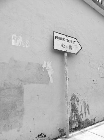 No People Lammaisland Lamma Island Outdoors Hongkongphotography Blackandwhite Photography Fortheloveofblackandwhite B&w Street Photography Black And White Blackandwhite Hongkong Black&white Hongkongstreet Street Photography The Street Photographer - 2017 EyeEm Awards Urbanphotography