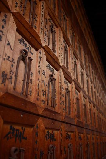 Kyoto, Japan Temple KUGINUKI JIZO SHAKUZOUJI Temple