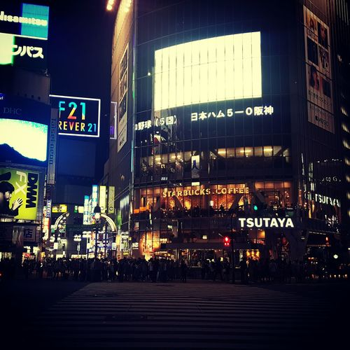 Ultimate Japan Shibuyacrossing Check This Out