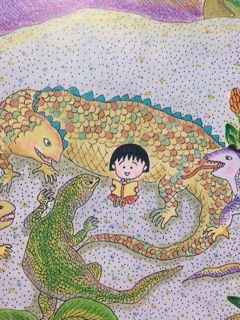 まる子ちゃん Maruchan  Illustrator KAWAII