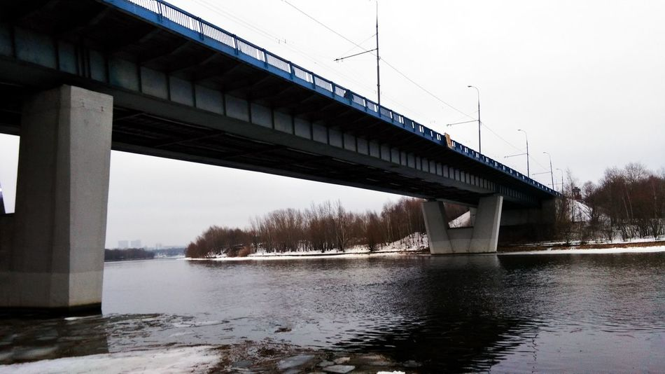 Waterscape Water Bridge Walking
