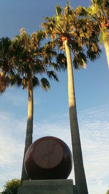 快晴 Shiny Day Bulue Sky