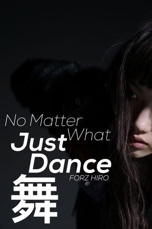 No Matter What Dance Dancing Dancers Like Likeforlike Like4like Picoftheday Quotes Forzhiro Follow4follow Follow Followme Followback Forzdancers Love That's Me