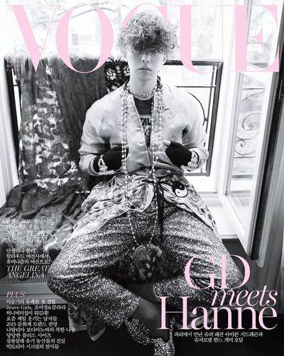 Love G Dragon so much?? Gdragon YG Bigbang Vogue