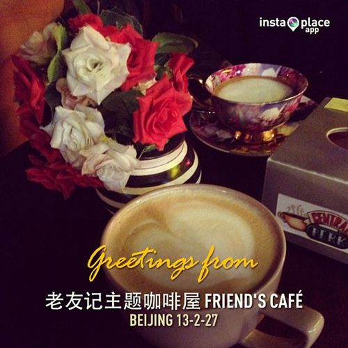 InstaPlace Instaplaceapp Instagood Photooftheday instamood picoftheday instadaily photo instacool instapic picture pic @instaplaceapp place earth world china beijing 老友记主题咖啡屋friendscafé food foodporn restaurant travel street day