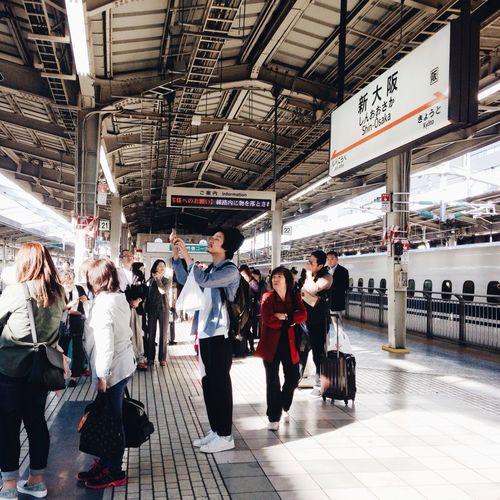 Trip My Boyfriend ❤ Portrait Train Station