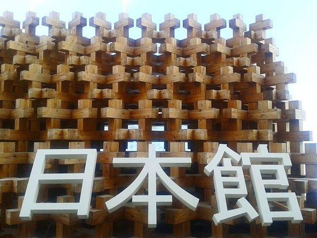 Expo2015milano Japan