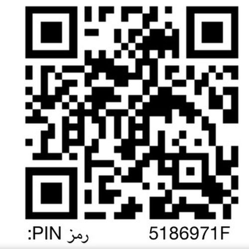 Add me all Bbm